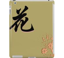 Chinese characters of FLOWER iPad Case/Skin
