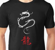 Dragon and Chinese Symbol (white) Unisex T-Shirt