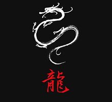 Dragon and Chinese Symbol (white) Unisex T-Shirt