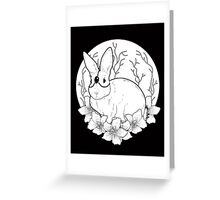 Moon Ritual Greeting Card