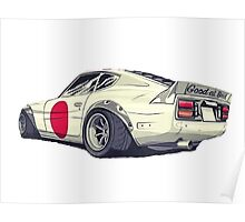 Datsun 240z Fairlady - Good at Bad (260z 280z) Poster