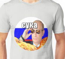 Vladimir Putin - CYKA (CS: GO) Unisex T-Shirt