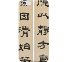 Huang Yi  CALLIGRAPHY COUPLET IN CLERICAL SCRIPT,  iPhone Case/Skin