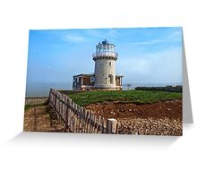Belle Tout Lighthouse & Hotel Greeting Card