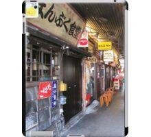 Tokyo Restaurants and Businesses under Yurakucho Railway Line Bridge iPad Case/Skin