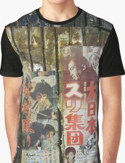 Tokyo Vintage Japanese Movie Posters under Yurakucho Railway Line Bridge Graphic T-Shirt