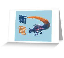 Monster Hunter - Valdo Greeting Card