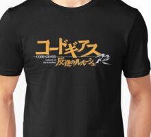 Code Geass R2 Title Logo Unisex T-Shirt