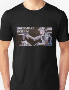 Russian Space Movie T-Shirt