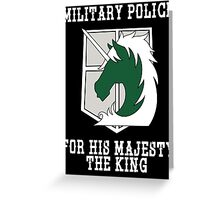 Militaty Police Greeting Card