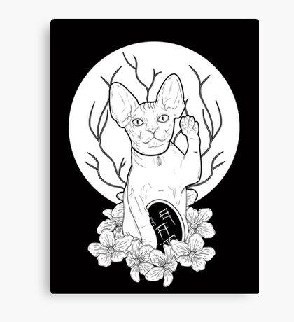 Maneki-neko Canvas Print
