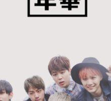 BTS   GROUP PHOTO VERSION 1 Sticker