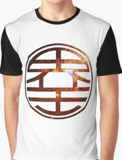 Galaxy DBZ Symbol Graphic T-Shirt