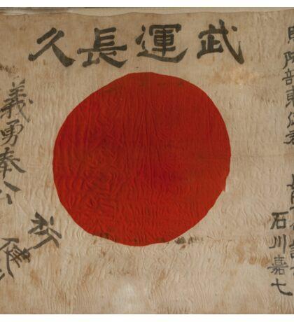 0056 Japanese Battle Flag Sticker