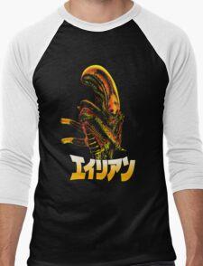 Come here and hug me - Variant 2  Men's Baseball ¾ T-Shirt