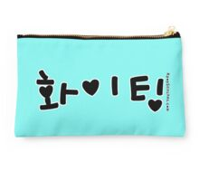 화이팅 Hwaiting Fighting!  Korean term with hearts Studio Pouch