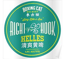 Boxing Cat Brewery Right Hook Helles Chinese Beer Poster