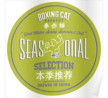 Boxing Cat Brewery Seasonal Selection Chinese Beer Poster
