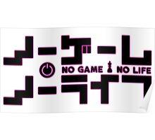 No Game No Life 5 Poster