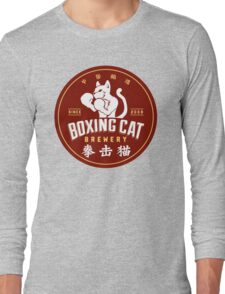 Boxing Cat Brewery Chinese Beer Long Sleeve T-Shirt