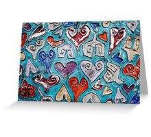 Heart Puzzle II Greeting Card