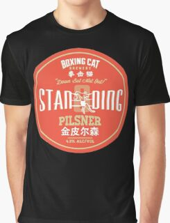 A cool and fun design for boxing and mix martial art fans! A design for beer enthusiast! Graphic T-Shirt