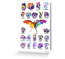 Pride Dragons - Version Two Greeting Card