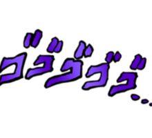 ゴゴゴ | Menacing Sticker