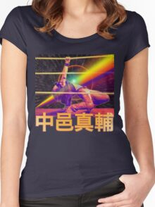 "Shinsuke Nakamura ""King of Star Style"" Women's Fitted Scoop T-Shirt"