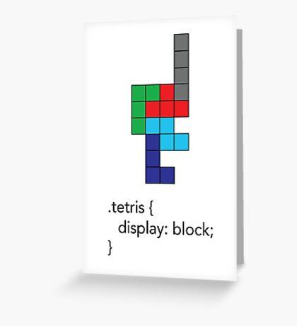 Tetris - Geek Chic Greeting Card