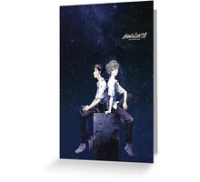 you can (not) redo Greeting Card