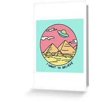 Pyramid X-filies Egyptian alien ufo desert sphynx 90s retro 80s print Greeting Card
