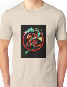 Chimera, with searing eyes Unisex T-Shirt