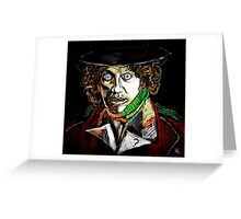 Dr. Who Tom Baker Greeting Card