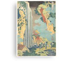 Katsushika Hokusai, Ono Waterfall on the Kisokaido, Canvas Print