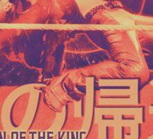"""Shinsuke Nakamura -- """"Return of the King"""" Movie Poster Sticker"""