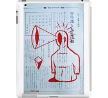 new problems iPad Case/Skin