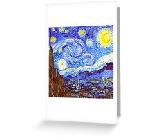 'The Starry Night' HDR Greeting Card