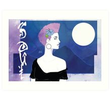 Moonlight SOUL Art Print