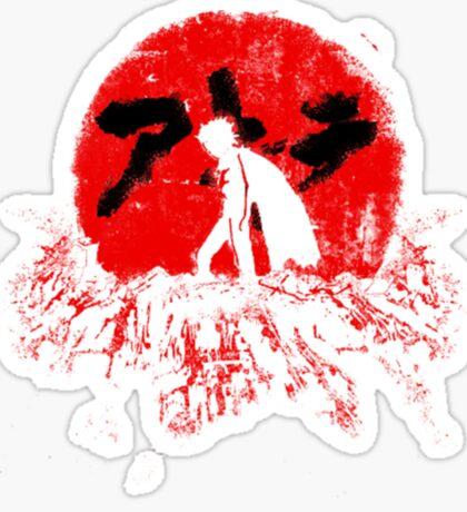 Red Sun Sticker