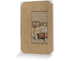 Illustrated Folio from a Manuscript of Persian Poetry showing a Ruler on Horseback Witnessing a Birth Scene, Greeting Card