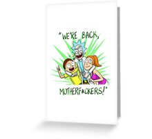 We Are Greeting Card