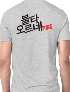 ♥♫Fire BTS-Bangtan Boys K-Pop Clothes & Phone/iPad/Laptop/MackBook Cases/Skins & Bags & Home Decor & Stationary♪♥ Unisex T-Shirt