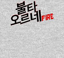 ♥♫Fire BTS-Bangtan Boys K-Pop Clothes & Phone/iPad/Laptop/MackBook Cases/Skins & Bags & Home Decor & Stationary♪♥ Tank Top