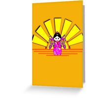 Chinese Fairy Doll in Sunshine T-shirt, etc. design Greeting Card