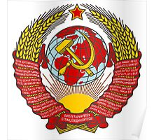 State Emblem of the Soviet Union Poster