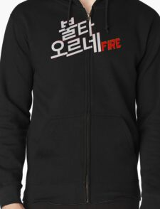 ♥♫Fire BTS-Bangtan Boys K-Pop Clothes & Phone/iPad/Laptop/MackBook Cases/Skins & Bags & Home Decor & Stationary♪♥ Zipped Hoodie