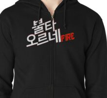 ♥♫Fire BTS-Bangtan Boys K-Pop Clothes & Phone/iPad/Laptop/MackBook Cases/Skins & Bags & Home Decor & Stationary♪♥ Zipped Hoodie