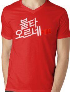 ♥♫Fire BTS-Bangtan Boys K-Pop Clothes & Phone/iPad/Laptop/MackBook Cases/Skins & Bags & Home Decor & Stationary♪♥ Mens V-Neck T-Shirt