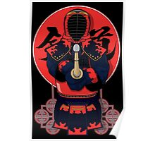 Red Kendo! Poster